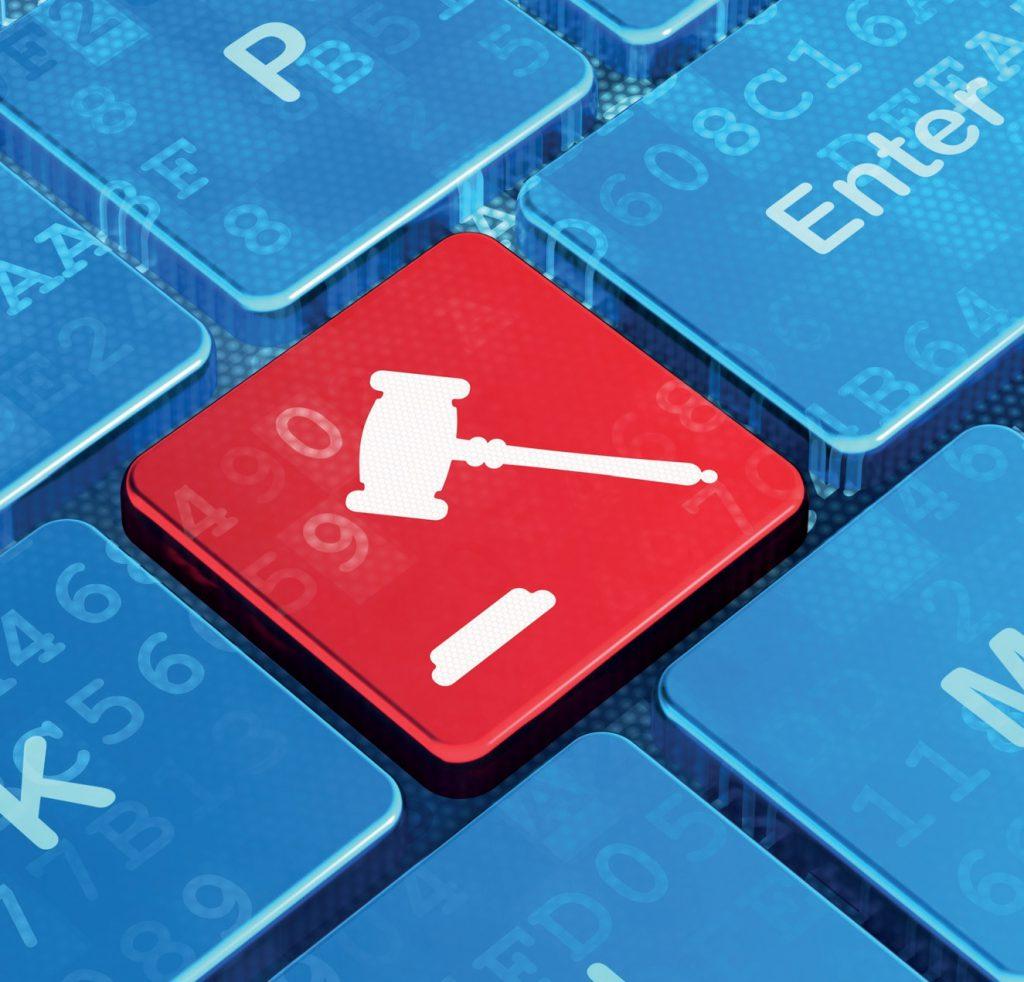 Регистрация программ для ЭВМ и баз данных
