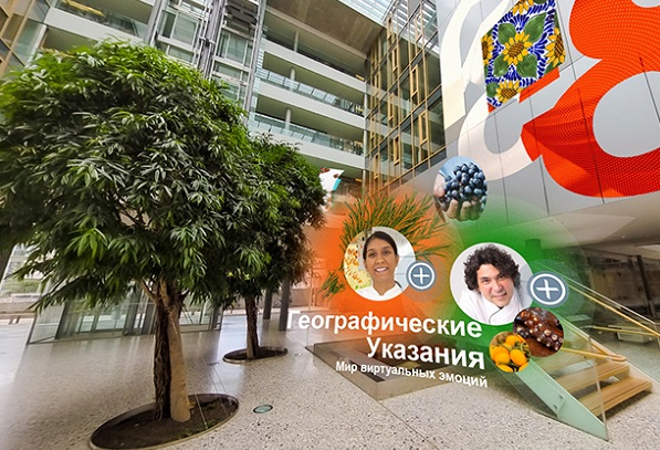Открылась виртуальная выставка ВОИС